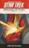 Errand of Fury - Demands of Honor