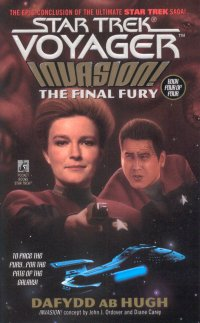 Invasion! The Final Fury