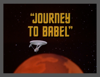 Journey to Babel